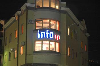 Infosys - Poslovni prostor